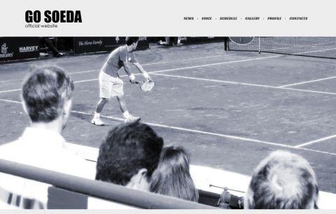 GO SOEDA official website  プロテニスプレーヤー添田豪(そえだ ごう)の公式ウェブサイトです。GO! GO SOEDA!.png